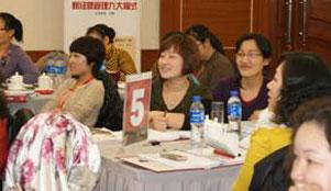 salon36_salon36沙龙国际_www.salon36.com沙龙国际网上娱乐(18)